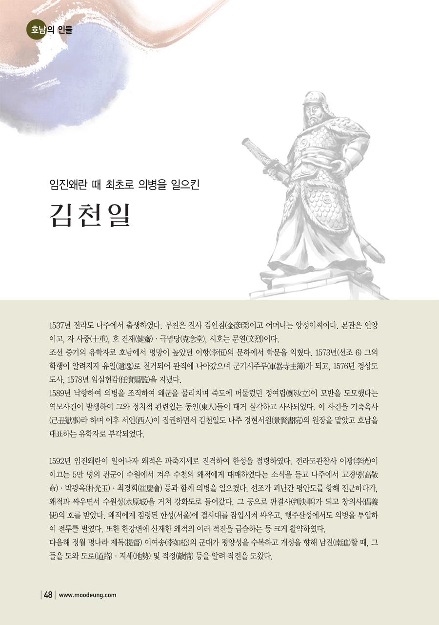 사보 59호(6차)-25 copy.JPG